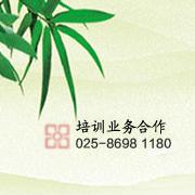 中国医药培训网