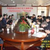 中国医药和中国药店企业家文化及其的朔造