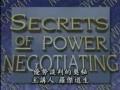 罗杰道森-优势谈判的奥秘(2) (153播放)