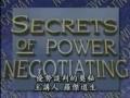 罗杰道森-优势谈判的奥秘+(3).flv (244播放)
