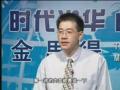 医药行业OTC产品的通路行销7 (3244播放)