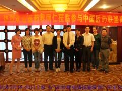 上海《提升产品经理实战技能特训》现场 (2)