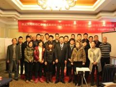 3月8-9日南京《处方药上量》主题培训 (14)