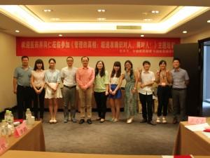 2014.6.21-22南京 (26)